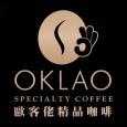 歐克佬精品咖啡 - 高雄區