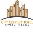 城中城飯店&大墩街旅店